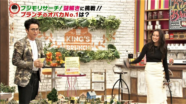 石田ニコル~王様のブランチでのニット服のオッパイがたわわでエロ過ぎ!0006shikogin