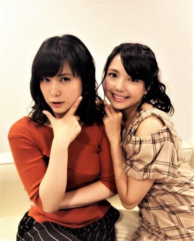 津田美波~超可愛い声優の網タイツ姿にドキリ!こんな美形だったらテレビ出てよ!0006shikogin