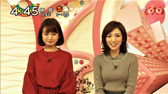 内田敦子~お姉さまのなだらかな胸の膨らみに早朝から興奮してしまうのだ!0007shikogin