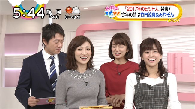 内田敦子~お姉さまのなだらかな胸の膨らみに早朝から興奮してしまうのだ!0003shikogin