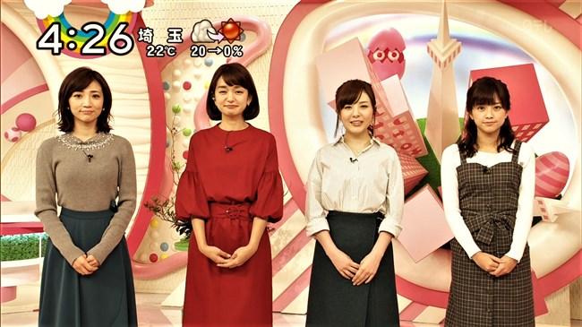 内田敦子~お姉さまのなだらかな胸の膨らみに早朝から興奮してしまうのだ!0005shikogin