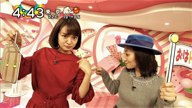 内田敦子~お姉さまのなだらかな胸の膨らみに早朝から興奮してしまうのだ!0006shikogin