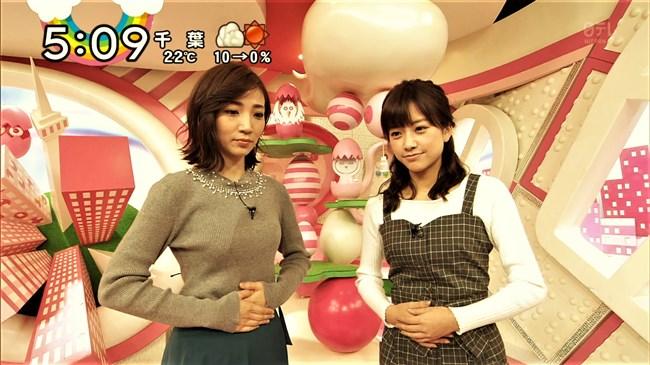 内田敦子~お姉さまのなだらかな胸の膨らみに早朝から興奮してしまうのだ!0008shikogin