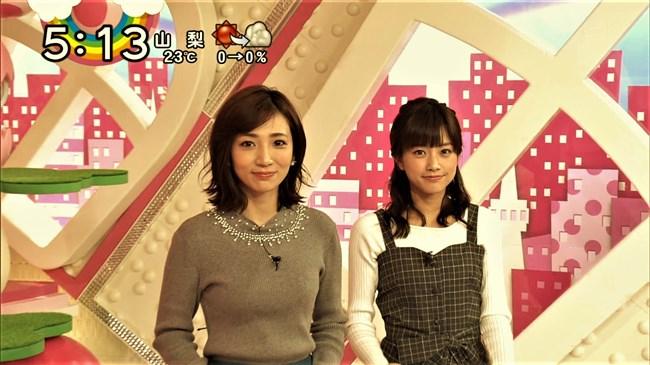内田敦子~お姉さまのなだらかな胸の膨らみに早朝から興奮してしまうのだ!0010shikogin