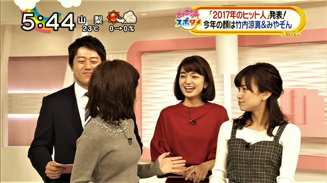 内田敦子~お姉さまのなだらかな胸の膨らみに早朝から興奮してしまうのだ!0011shikogin