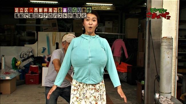福田典子~モヤモヤさまぁ~ず2で三村にオッパイ揉まれまくっていたのがエロ過ぎ!0003shikogin