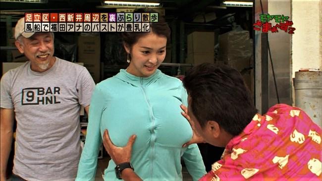 福田典子~モヤモヤさまぁ~ず2で三村にオッパイ揉まれまくっていたのがエロ過ぎ!0008shikogin