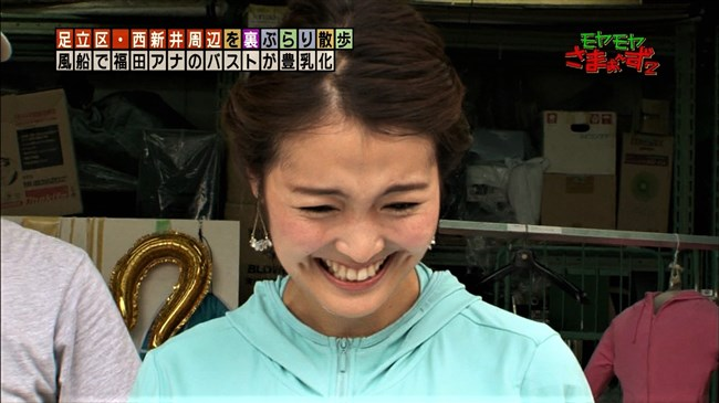 福田典子~モヤモヤさまぁ~ず2で三村にオッパイ揉まれまくっていたのがエロ過ぎ!0010shikogin