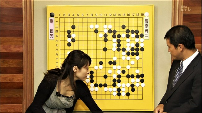 万波奈穂3段~囲碁界のアイドルがピタピタの薄着でトレーニングしていたぞ!0011shikogin
