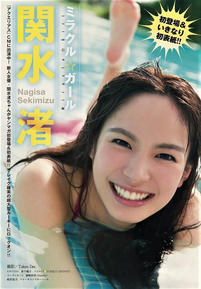 関水渚~週刊ヤングマガジンの鮮烈な水着グラビアがエロ可愛くてシコシコ!0007shikogin