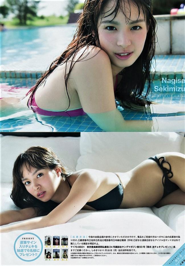 関水渚~週刊ヤングマガジンの鮮烈な水着グラビアがエロ可愛くてシコシコ!0011shikogin
