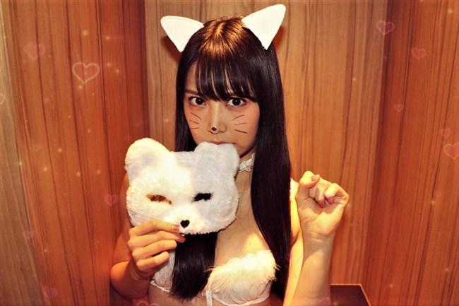 白間美瑠[NMB48]~みるるんの胸の谷間を出したコスプレ姿がAVっぽくて即ヌキした!0008shikogin