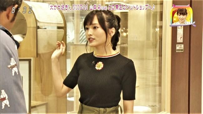 山本彩[NMB48]~黒のニット服で胸の膨らみを強調!エロ可愛かったにじいろジーン!0002shikogin