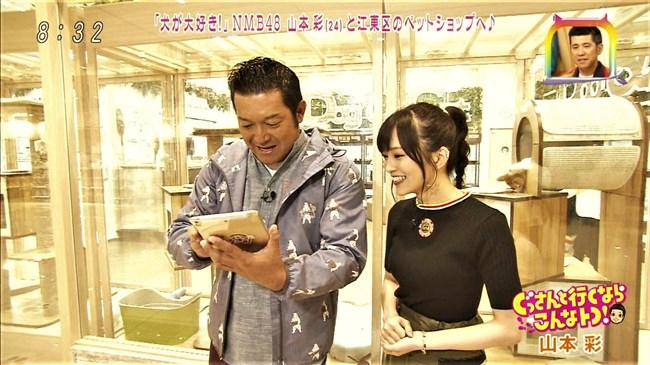 山本彩[NMB48]~黒のニット服で胸の膨らみを強調!エロ可愛かったにじいろジーン!0005shikogin