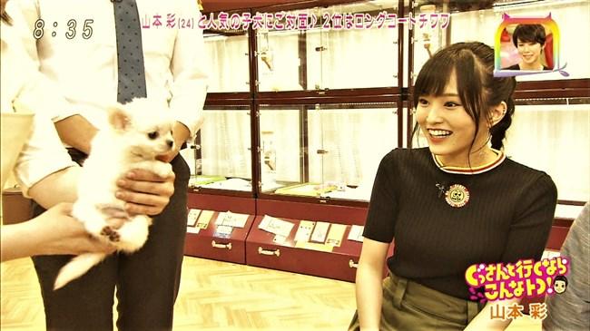 山本彩[NMB48]~黒のニット服で胸の膨らみを強調!エロ可愛かったにじいろジーン!0006shikogin