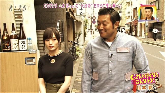 山本彩[NMB48]~黒のニット服で胸の膨らみを強調!エロ可愛かったにじいろジーン!0007shikogin