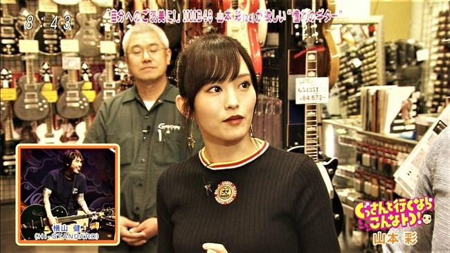 山本彩[NMB48]~黒のニット服で胸の膨らみを強調!エロ可愛かったにじいろジーン!0009shikogin