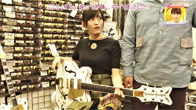 山本彩[NMB48]~黒のニット服で胸の膨らみを強調!エロ可愛かったにじいろジーン!0010shikogin