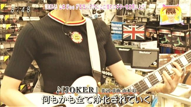 山本彩[NMB48]~黒のニット服で胸の膨らみを強調!エロ可愛かったにじいろジーン!0011shikogin