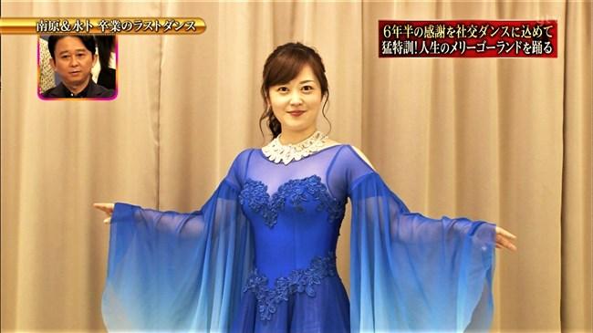 水卜麻美~ヒルナンデス!でのラストダンスが透けドレスで超セクシー!0004shikogin