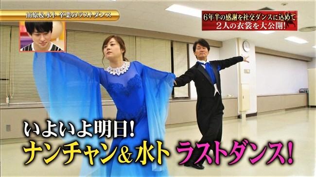 水卜麻美~ヒルナンデス!でのラストダンスが透けドレスで超セクシー!0002shikogin