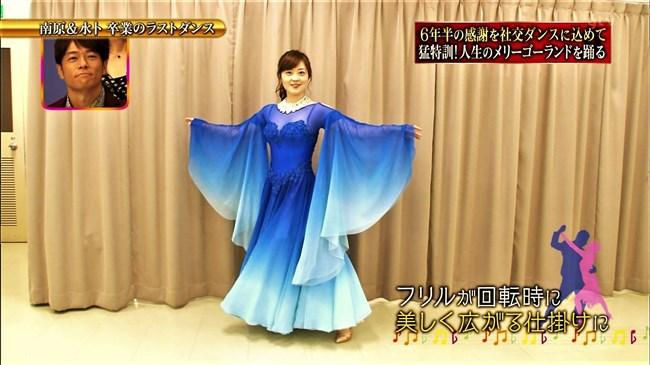 水卜麻美~ヒルナンデス!でのラストダンスが透けドレスで超セクシー!0003shikogin