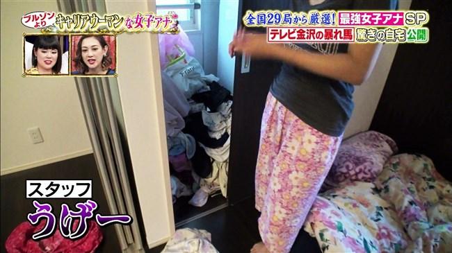 馬場ももこ~テレビ金沢の美人アナが前屈み胸チラで乳首を見せた放送事故!0003shikogin