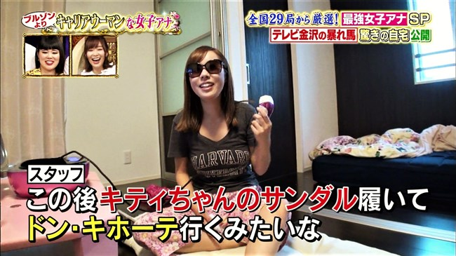 馬場ももこ~テレビ金沢の美人アナが前屈み胸チラで乳首を見せた放送事故!0004shikogin