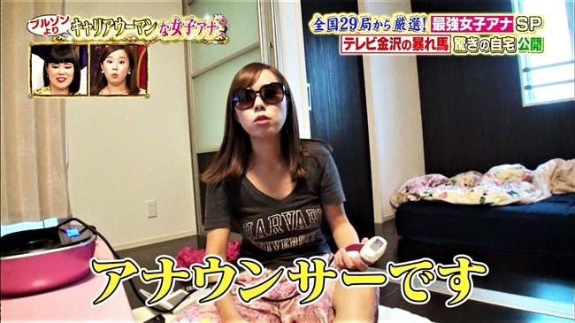 馬場ももこ~テレビ金沢の美人アナが前屈み胸チラで乳首を見せた放送事故!0005shikogin