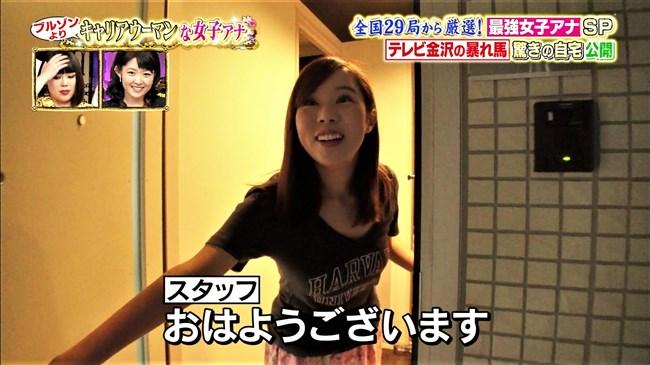 馬場ももこ~テレビ金沢の美人アナが前屈み胸チラで乳首を見せた放送事故!0006shikogin