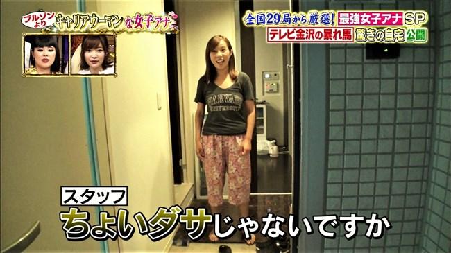 馬場ももこ~テレビ金沢の美人アナが前屈み胸チラで乳首を見せた放送事故!0007shikogin