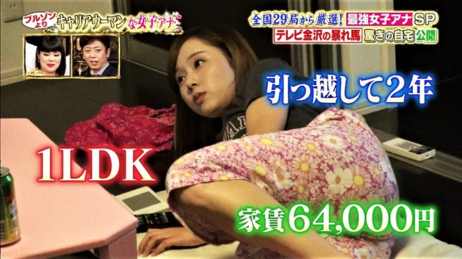 馬場ももこ~テレビ金沢の美人アナが前屈み胸チラで乳首を見せた放送事故!0008shikogin