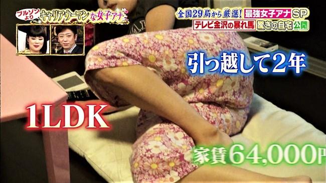 馬場ももこ~テレビ金沢の美人アナが前屈み胸チラで乳首を見せた放送事故!0009shikogin