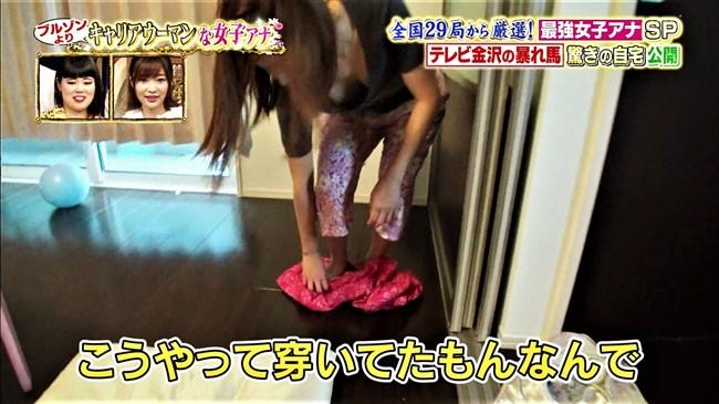 馬場ももこ~テレビ金沢の美人アナが前屈み胸チラで乳首を見せた放送事故!0010shikogin