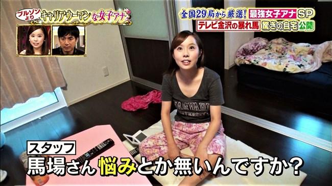 馬場ももこ~テレビ金沢の美人アナが前屈み胸チラで乳首を見せた放送事故!0011shikogin