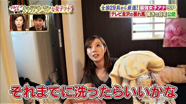 馬場ももこ~テレビ金沢の美人アナが前屈み胸チラで乳首を見せた放送事故!0012shikogin