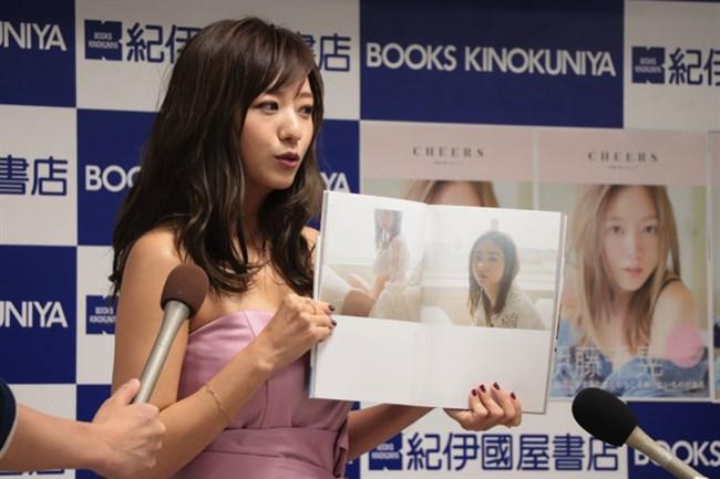 伊藤千晃~写真集CHEERS発売で見せた久々の美貌と妊娠時のエロい姿に興奮!0004shikogin