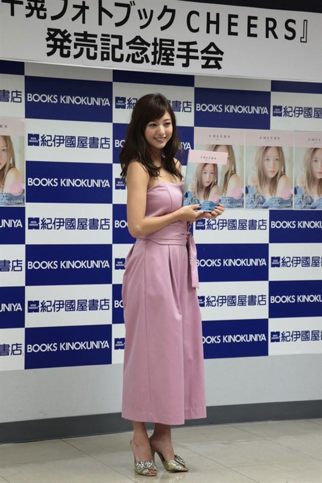 伊藤千晃~写真集CHEERS発売で見せた久々の美貌と妊娠時のエロい姿に興奮!0010shikogin