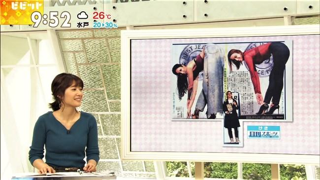 吉田明世~ビビットでの若妻アナのエロい胸の膨らみに興奮しヌイたった!0010shikogin