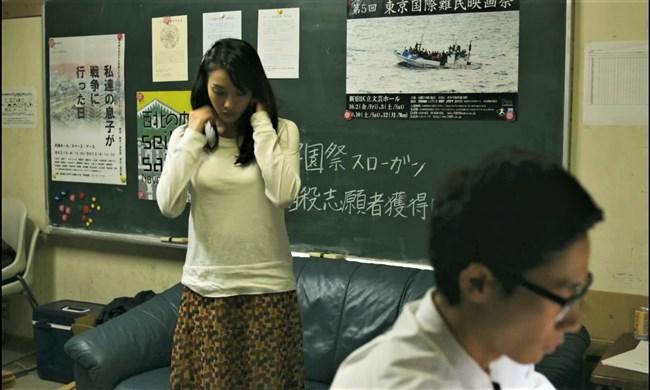 今野杏南~映画版『あゝ、荒野』でフルヌード濡れ場!衝撃の高画質キャプ!0012shikogin