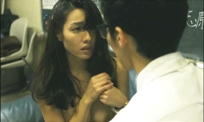 今野杏南~映画版『あゝ、荒野』でフルヌード濡れ場!衝撃の高画質キャプ!0006shikogin