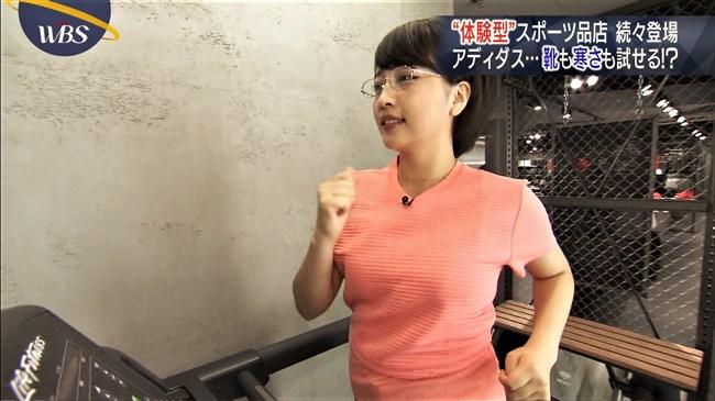 相内優香~WBSでの巨乳をアピールしたトレーニングロケがエロくて即勃起!0003shikogin