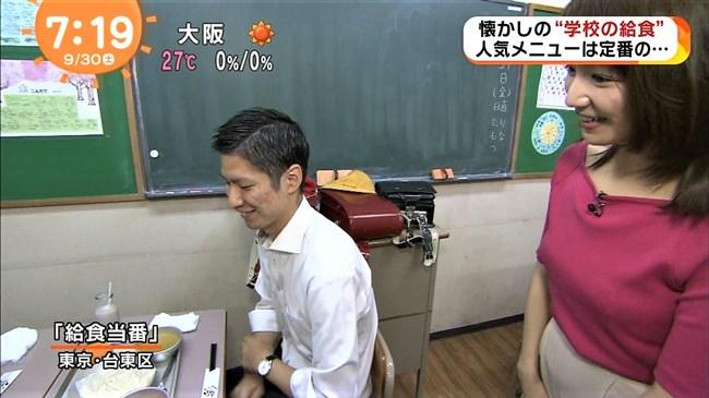 長野美郷~めざましどようび濃いピンク服のツンとした膨らみは大人のエロス!0008shikogin