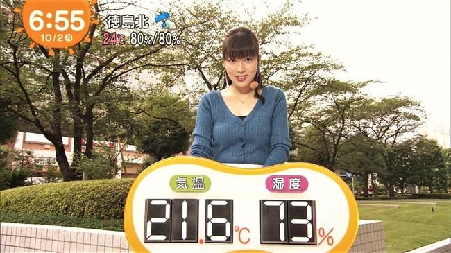 阿部華也子~めざましテレビでたまにオッパイ強調する姿に弱いんだな!0002shikogin