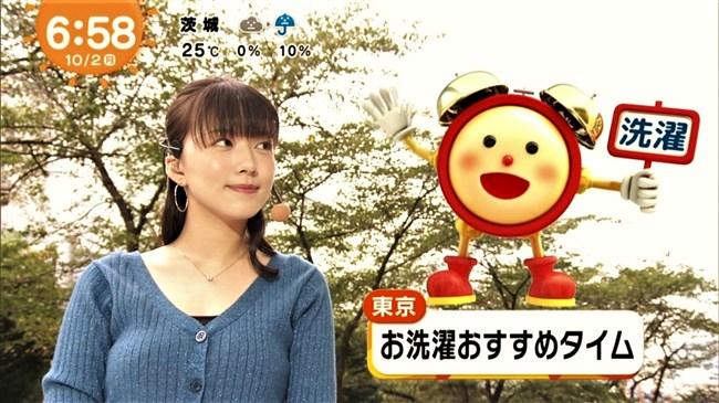 阿部華也子~めざましテレビでたまにオッパイ強調する姿に弱いんだな!0006shikogin