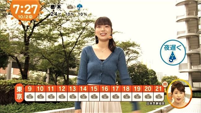阿部華也子~めざましテレビでたまにオッパイ強調する姿に弱いんだな!0009shikogin