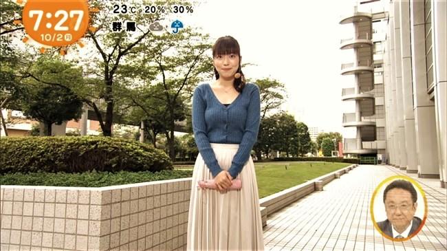 阿部華也子~めざましテレビでたまにオッパイ強調する姿に弱いんだな!0010shikogin