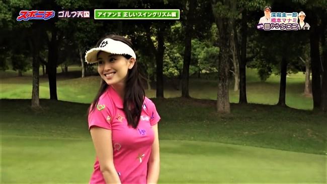 橋本マナミ~ゴルフ天国での巨乳な姿と太もも丸出しパンチラのエロさは絶品!0007shikogin