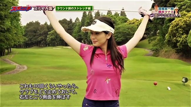 橋本マナミ~ゴルフ天国での巨乳な姿と太もも丸出しパンチラのエロさは絶品!0008shikogin