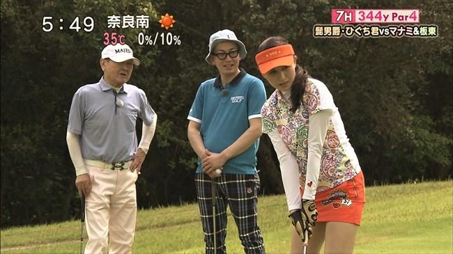 橋本マナミ~ゴルフ天国での巨乳な姿と太もも丸出しパンチラのエロさは絶品!0002shikogin
